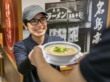 名島亭 ららぽーと横浜店の画像・写真
