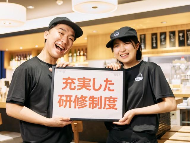 IPPUDO RAMEN EXPRESS テラスモール松戸店の画像・写真