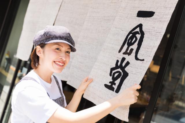 一風堂 横浜西口店の画像・写真